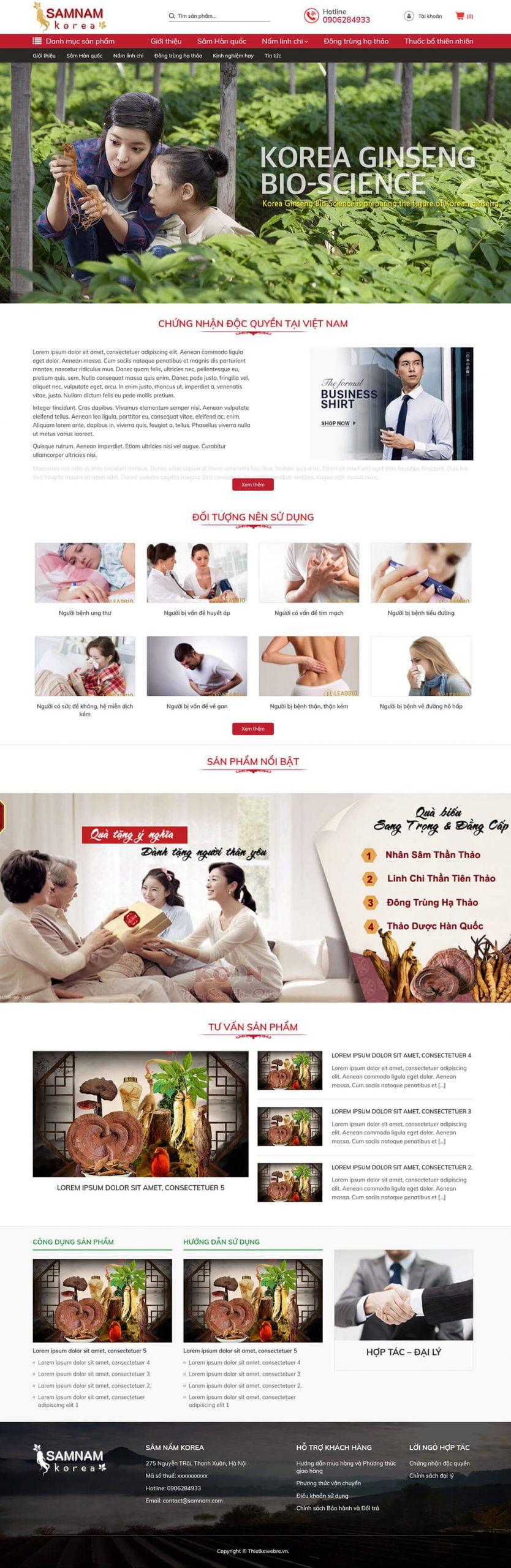 Thiết kế web Sâm Nấm, Thực phẩm chức năng